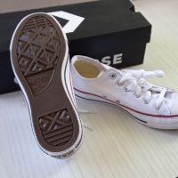 Are Converse non slip